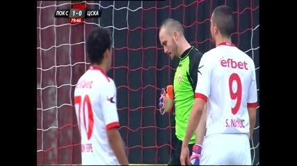 Локо Сф - ЦСКА 2:0