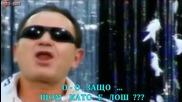 ® Бг Превод - Mile Kitic - Luda devojko / Луда Девойко ®