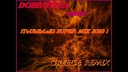 !!! Super Greece Touberleki Mix !!!@dobrotica