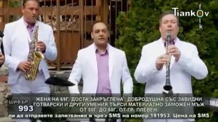 орк Славяни - Кючуковско хоро - Мама на Стоян думаше 2017