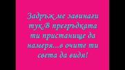 Peggy Zina - {prevod}.avi