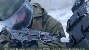 Руският Спецназ в действие