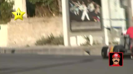 Супер Марио шофиране - Remi Gaillard