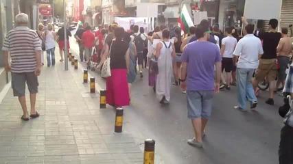 България - Пловдив - Протест 2012