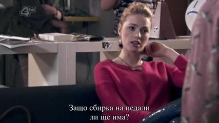 Skins S06e05 bg