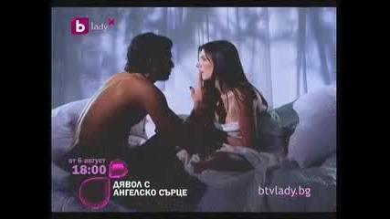 Дявол с ангелско сърце (mas Sabe El Diablo)-реклама