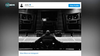 Изписаха Dr Dre от болница и вече е в студиото