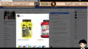 Vankog - Как да споделяме продукти от онлайн магазина ни във Facebook