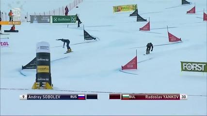 Първа историческа победа за Радослав Янков - Световна купа по сноуборд - финал