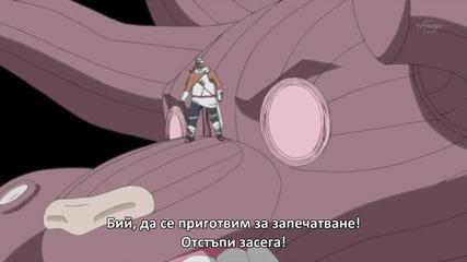 Naruto Shippuuden 318 [bg Sub] Високо Качество