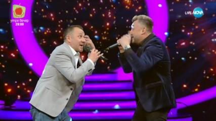 Гъмов и Любо Киров превземат сцената с ''Още от теб'' - Big Brother: Most Wanted 2018