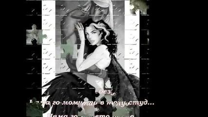 Сляп Ден - Лора Караджова и Сигнал