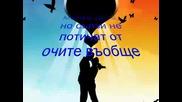 New New New !!!!!! Kiora - Vqrvam v teb +tekst