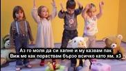 Зорница - Злоядо коте (караоке)