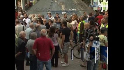 Отново протест срещу новите правила за паркиране в София