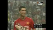 Cristiano Ronaldo - One In A Million
