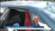 Побойникът от Бургас налетя и на екип на Нова ТВ