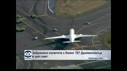 """Забраниха полетите с """"Боинг 787 Дриймлайнър"""" в цял свят"""