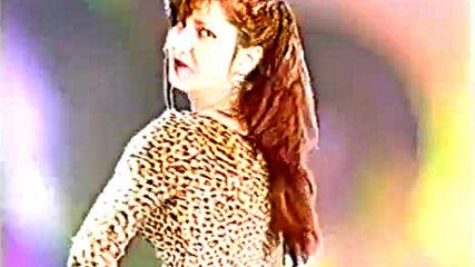 Диана Милионер Vhs Rip 1999 година