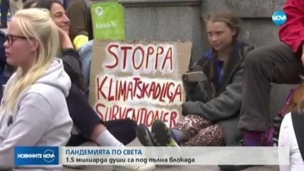 Грета Тунберг обяви, че е била заразена с коронавируса