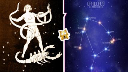 Що за хора са Змиеносците - представителите на новата, 13-а зодия?