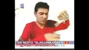 Синан Сакич - Пием На Екс