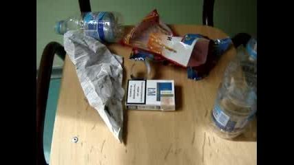 Боклучарска Рециклирана