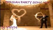 (2013) Микс Ирански Парти Песни