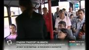 """Живеещи във """"Факултета"""" продължават да пътуват без билет"""