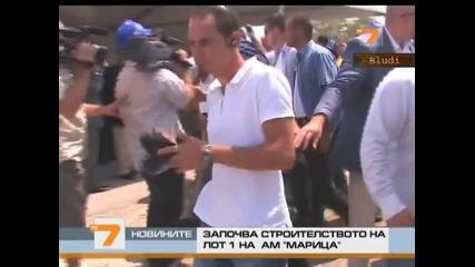 Бойко се кара с репортери заради бедните