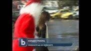 Коледен Рекорд - Пожелахте да си пожелаете