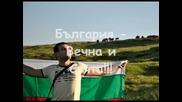 Дунавска България през Вековете