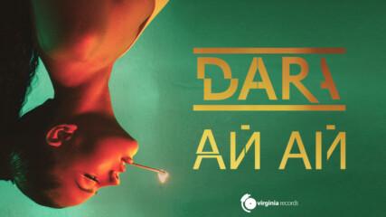 DARA - Ai Ai (Official Teaser)