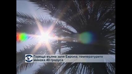 Тропическа жега обхвана голяма част от Европа