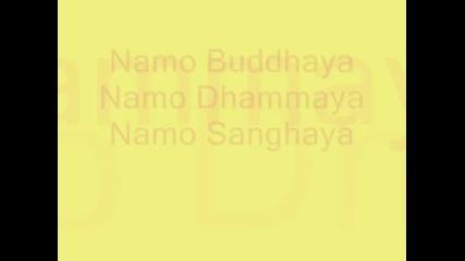 Mantra of Avalokiteshvara, Om Mani Padme Hum, Prajna-paramita Hrdaya