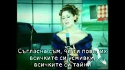 !!! Много - Добра Балада С Превод !!!
