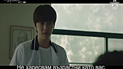 Love Affairs In The Afternoon E05 / Любов В Три Следобед Е05