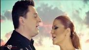 Ако Някога Те Изгубя ! - Nihad Alibegovic & Mina Kostic - Ako te ikad izgubim