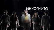 Михаела Филева - Инкогнито (official album promo)