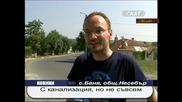 Фекалии се стичат по главния път Бургас - Варна