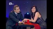 Какво ще ми подариш за Свети Валентин - Комиците 12.02.2010