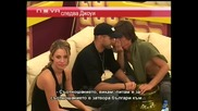Big Brother 4 [10.10.2008] - Част 5