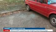 Стрелба в Ботевград, мъж е тежко ранен