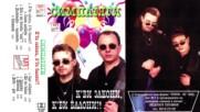 Симпатяги - Зара завърти(mc Rip) - By Planetcho