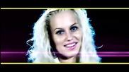 Румънски Кавър на Ани Хоанг ft.alex Linares - Да си правим щастие - Mirela si Mr Juve - Cine te crez