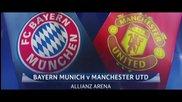 Време е за нова битка в Шампионската лига Манчестър Юнайтер - Байерн Мюнхен