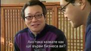 Бг субс! Ojakgyo Brothers / Братята от Оджакьо (2011-2012) Епизод 44 Част 2/2