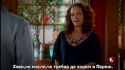 Подли Камериерки - Сезон 2 , епизод 13( Bg Превод ) Devious Maidss 02e13