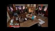 Mai Selim - Far7et 3omry