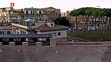 Българското присъствие във Вечния град (2006) - първа част